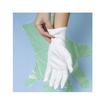 Rękawiczki bawełniane...